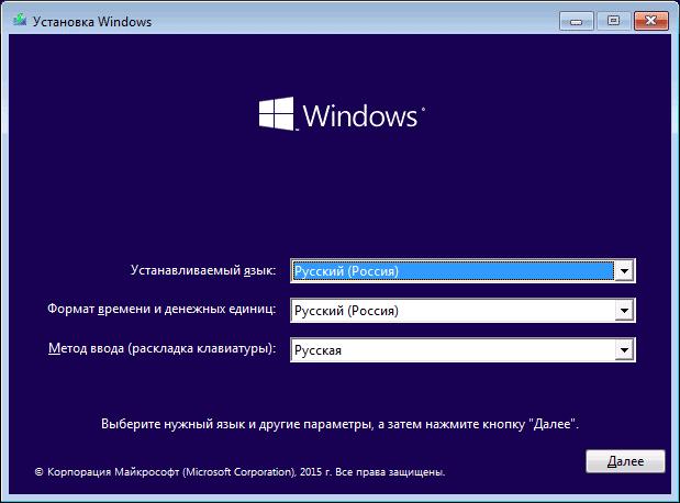 Установщик windows 10 скачать торрент