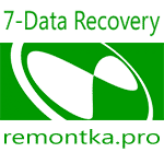 Бесплатная раздача программы для восстановления данных