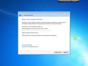 Как установить виндовс на ноутбук с диска
