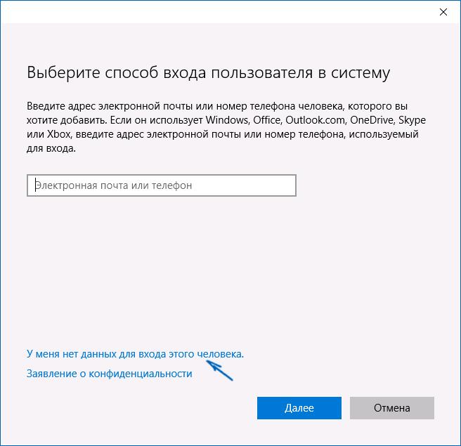 Добавление E-mail пользователя