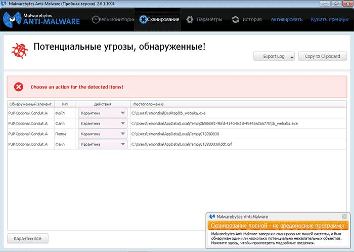 Яндекс браузер всплывают окна как исправить андроид