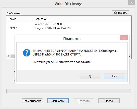 Как сделать мультизагрузку на диск