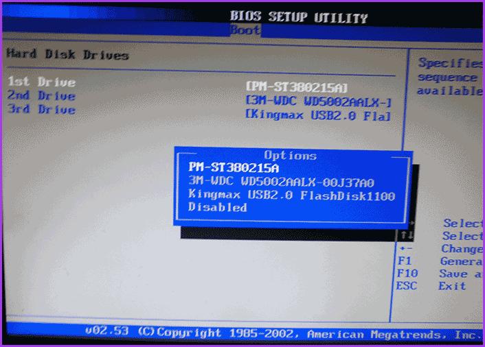 Установка флешки в качестве устройства загрузки в БИОС