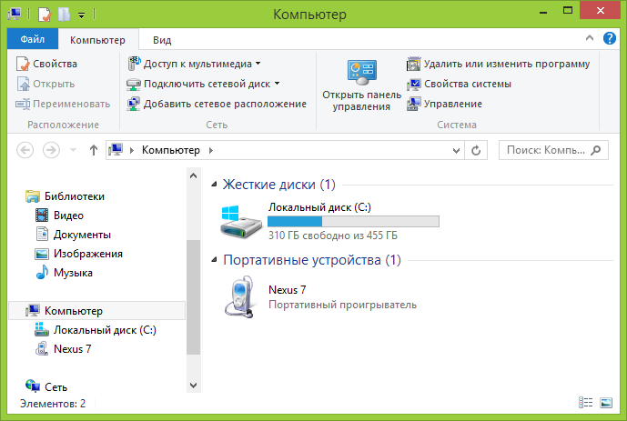 Програмку для скачка файлов с компа на телефон