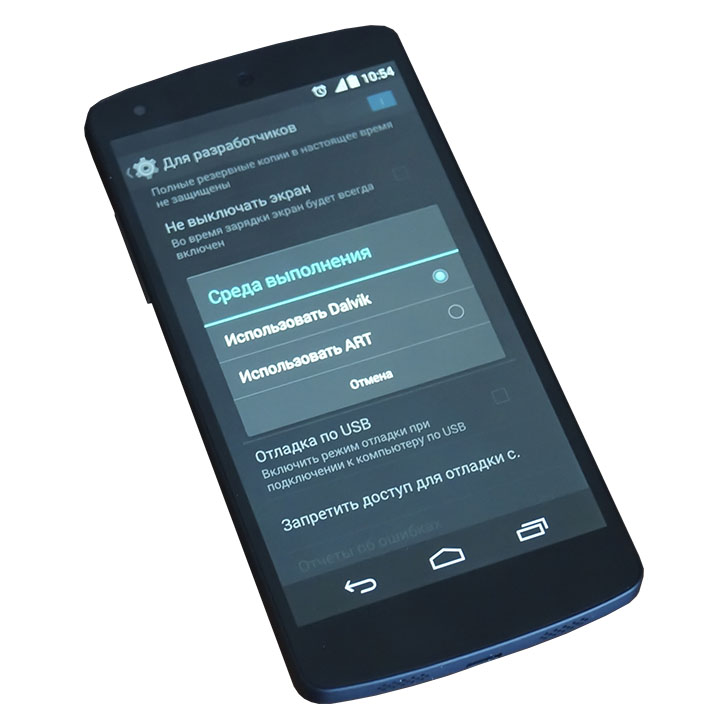 Выбор ART или Dalvik на Nexus 5