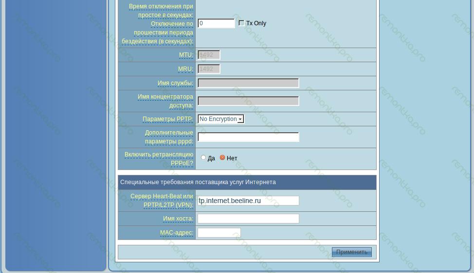 Драйвер для интернета на windows 7 64 bit asus