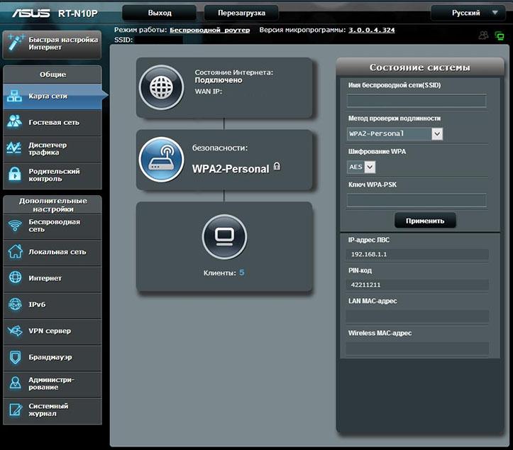 Главная страница настроек Wi-Fi роутера Asus RT-N10P