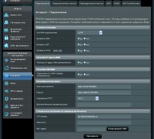 Настройки подключения Билайн в Asus RT-N10U