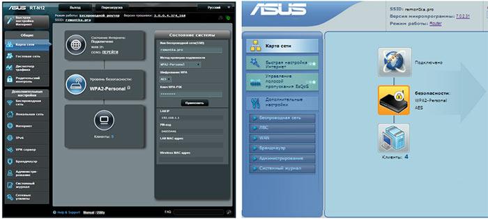 Две версии интерфейса