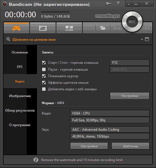 Скачать программу для записи экрана со звуком
