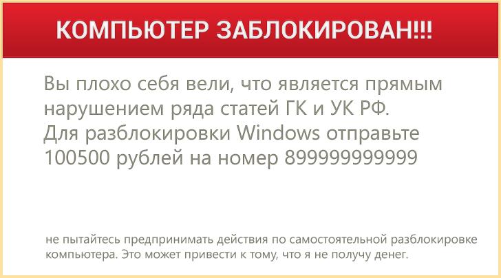Телефоны Одессы Справочник