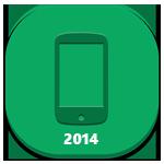 Лучший телефон на 2014 год