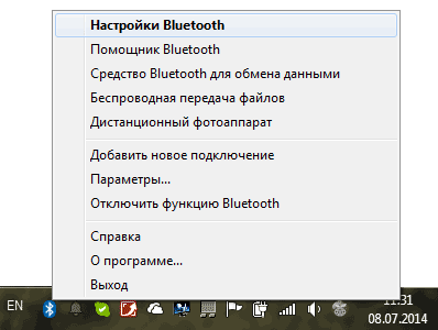программа Bluetooth на компьютер скачать бесплатно для виндовс 7 - фото 11
