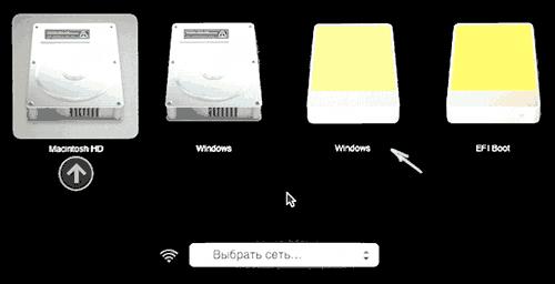 Загрузка Mac с флешки Windows 10