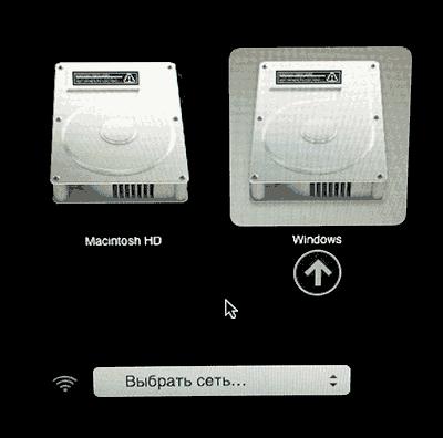 Загрузка Mac в ОС Windows