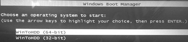 Загрузка с флешки WinToHDD