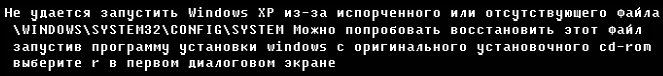 Текст ошибки при отсутствующем файле