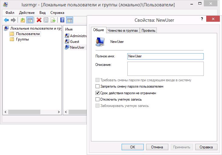 Как изменить учетную запись на ноутбуке