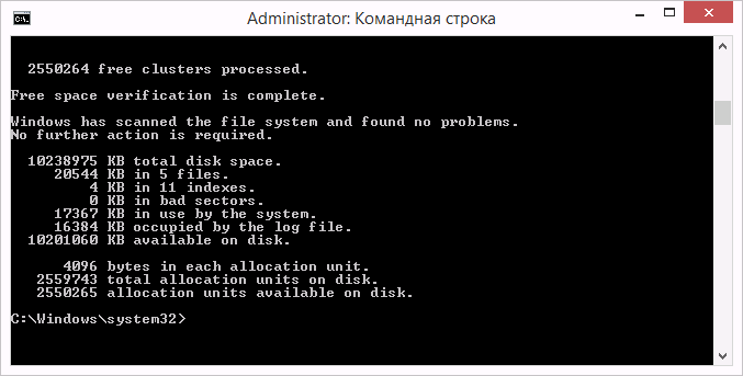 http://remontka.pro/images/chkdsk-windows-results.png