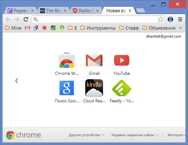 Chrome Portable