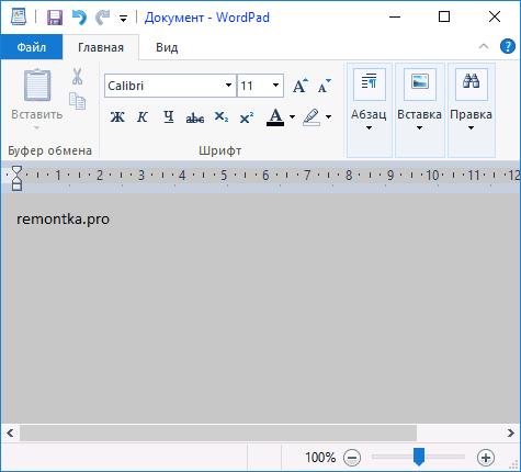 Результат применения Classic Color Panel в Windows 10