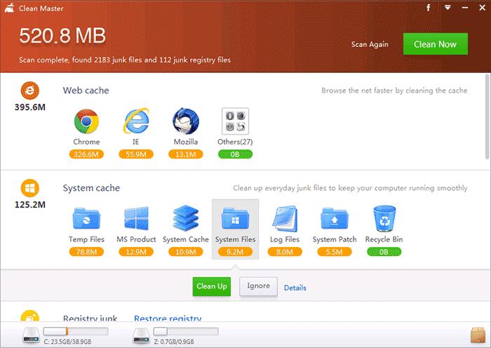 Скачать программы для лучшей работы компьютера бесплатно