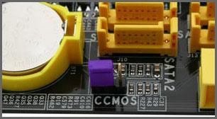 Перемычка для сброса CMOS