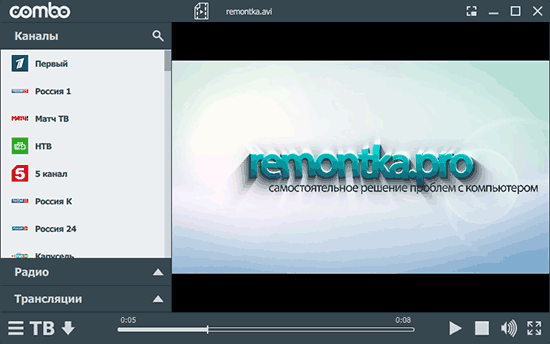 ComboPlayer в качестве медиа-плеера