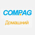 Comp AG — Ремонт компьютеров в Москве