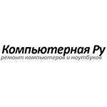 Компьютерная.ру Москва