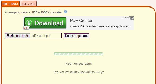 Из PDF в Word в convertonlinefree.com