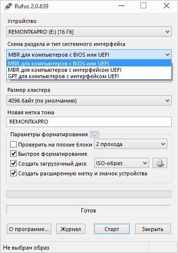 В Установочном Файле драйвера Отсутствует Необходимый Элемент