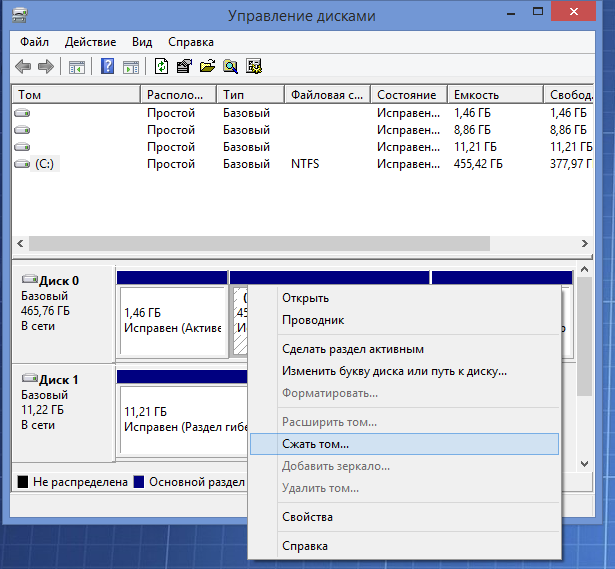 Программа разделить жесткий диск windows 8 скачать