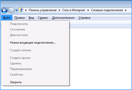 Создания vpn сервера как сделать сайт для веб-камер