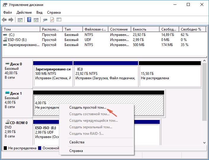 Почему не читает диск с windows