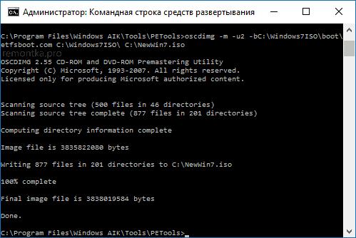 Создание образа ISO Windows 7 с интегрированными обновлениями
