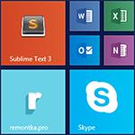 Как сделать свои иконки Windows 8