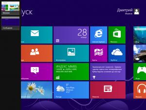 Переключение между приложениями Windows 8