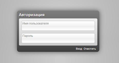 D-Link DIR-300 запрос пароля на прошивке 1.4.1