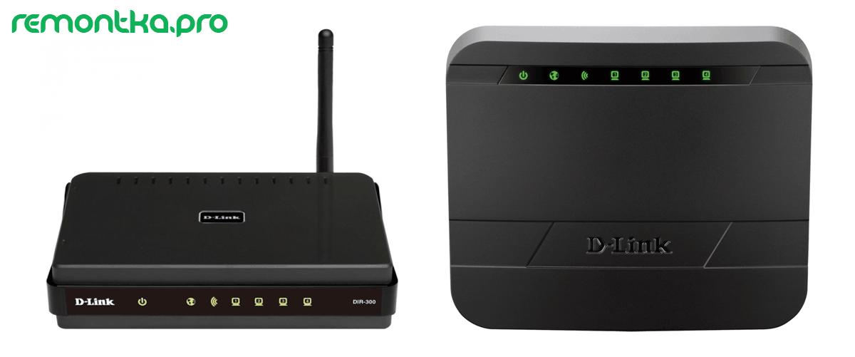Роутер D-Link DIR-300 B6 и B7