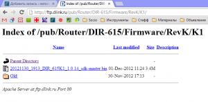 Прошивка DIR-615 K1 1.0.14 на сайте D-Link