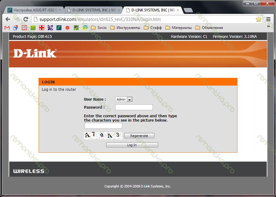 Настройка D-Link DIR-615 Билайн | remontka.pro