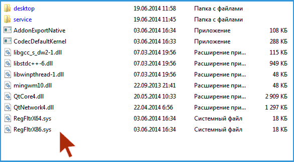 http://remontka.pro/images/delete-adware.png