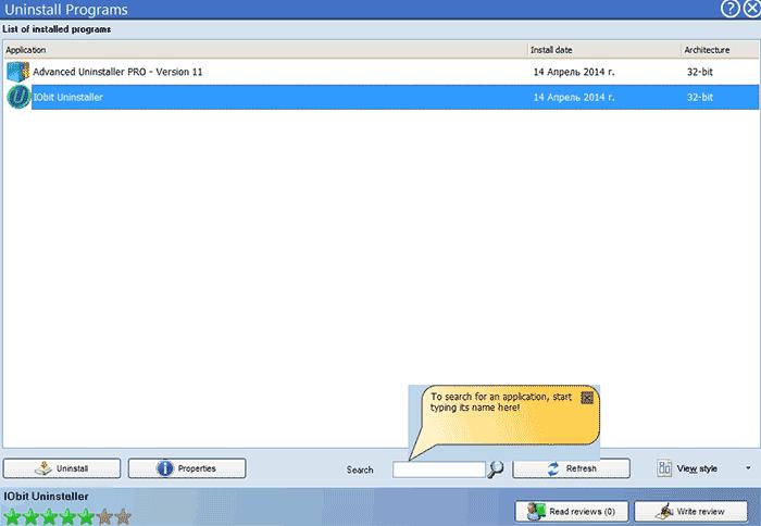 Удаление программ в Advanced Uninstaller Pro
