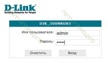 Вход DIR-300 NRU B5