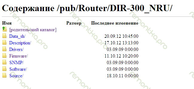 D Link Dir 300 Nru B5 Прошивка 1.4.3 Скачать