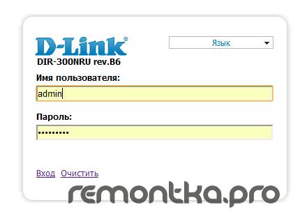 страница входа D-link dir 300 rev B6