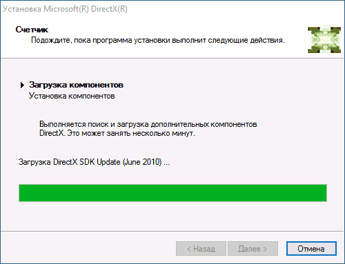 Скачать последнюю версию DirectX с сайта Microsoft
