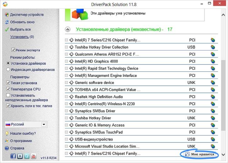 Скачать драйвер сетевой контроллер для windows 7 для ноутбука samsung