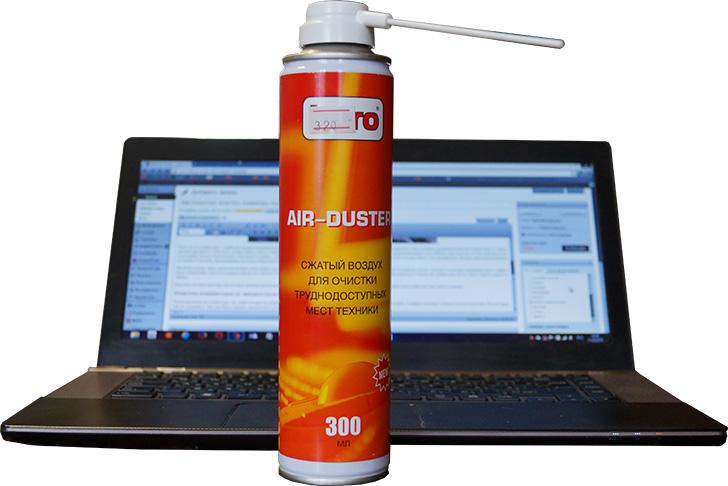 Сжатый воздух для очистки пыли